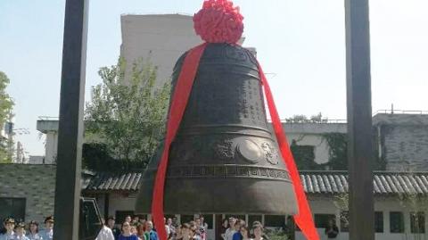 浦东中学和平纪念钟揭幕