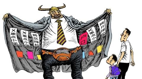 2018年上海义务教育招生政策将于今年年底或明年年初出台
