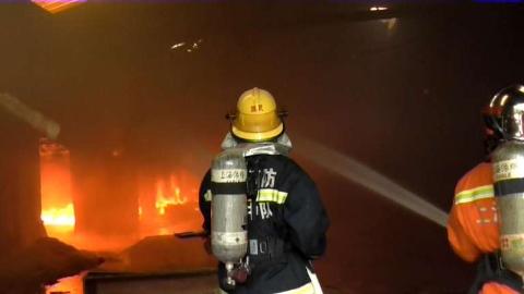 金山一厂房违规动火酿火灾 两人被行政拘留