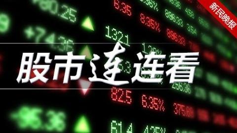 股市连连看|牛股是怎样炼成的⑨伊利股份:21年上涨207倍,消费行业出牛股