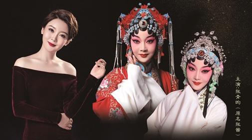 从票友到程派传人,张青昀说:唱戏,要唱就唱一辈子