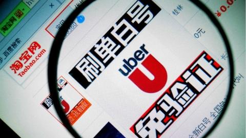 网络安全专家披露:上海校园刷单兼职诈骗受害者六成为女性