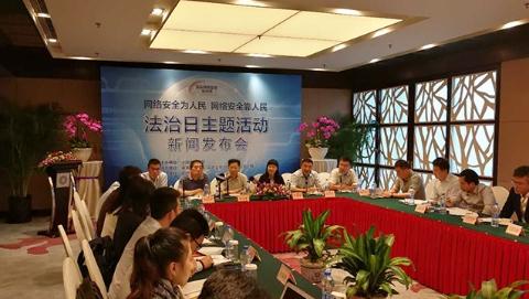"""上海警方披露""""7.28""""侵犯公民个人信息案:嫌疑人 倒卖公民个人信息1100余万条"""