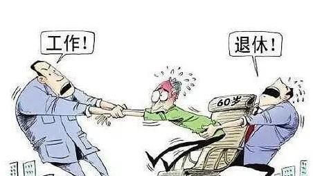 """50岁就退休?韩国上班族是有多想和工作""""说拜拜"""""""