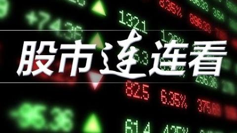 股市连连看 | 牛股是怎样炼成的⑩ 上海机场:慢牛也是牛 耐心稳回报