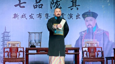 嘉定800岁啦 邀你看锡剧、品新书、过孔子文化节