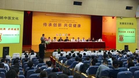 上海医疗机构每年开具膏方超30万料 年增长率约10%