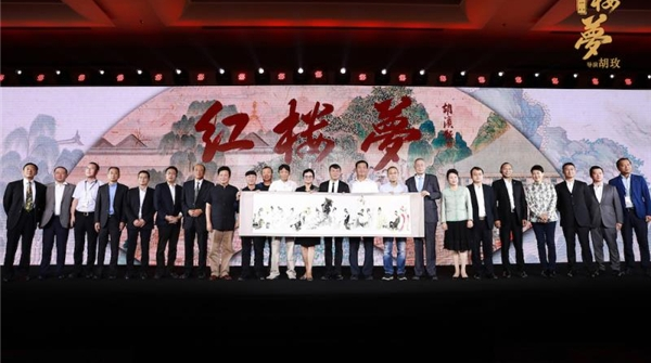 电影版《红楼梦》要开拍了!导演胡玫全球海选演员