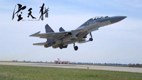 """厉害了!歼-20抢镜入戏 《空天猎》秀出中国顶级军机""""高颜值"""""""