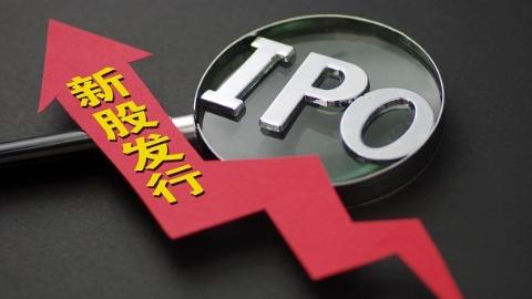 股市连连看 | 前三季度发行343只新股 融资1648.74亿元