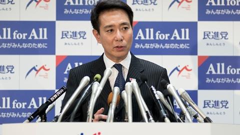 """日本民进党决定并入""""希望之党"""" 共迎选战对抗安倍政权"""
