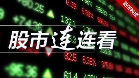 股市连连看|这是今年以来A股市场最好的3个月