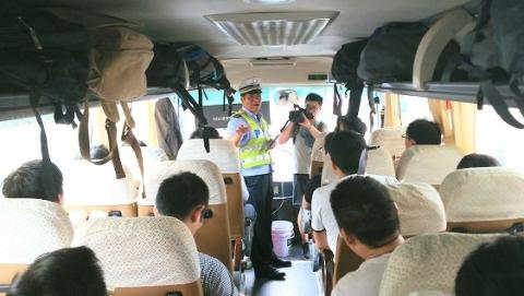 国庆长假将持续整治省际客运旅游包车