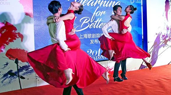 高品质也能接地气 上海歌剧院双会场邀请市民看歌剧