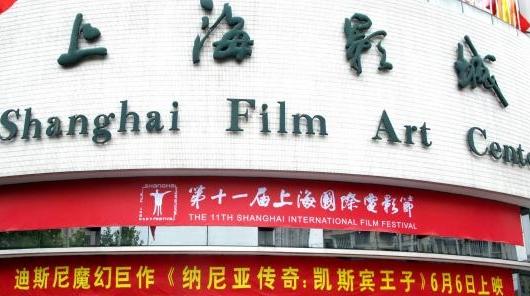 中国电影发祥地上海 何时能拥有电影地标