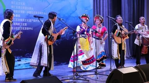 国家级非遗傈僳族民歌、怒族舞蹈做客徐汇