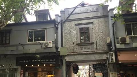 """淮海中路街道西成里:共治自治""""微更新""""留住弄堂味道"""