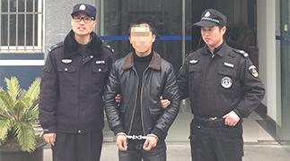 新年首个工作日 上海铁警抓获1名网上追逃嫌疑人