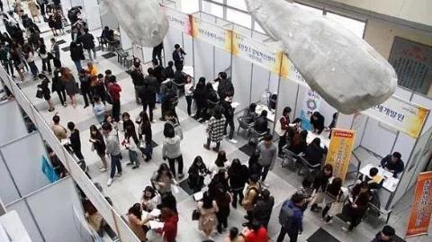 好事也没法庆祝!为何韩国年轻人找到工作也不敢跟人说?