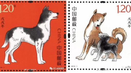 狗年生肖邮票本周五发行 上海这些邮政网点有售
