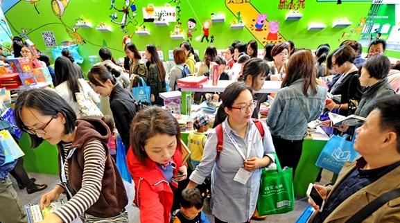 中国上海国际童书展与博洛尼亚国际童书展达成全面合作