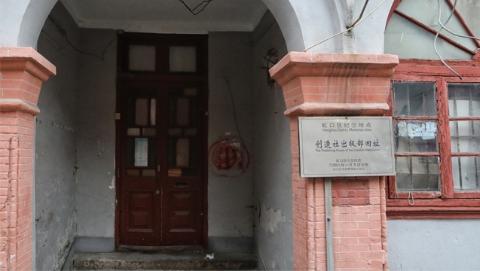 传承红色基因丨红色新闻出版 自上海始:指点江山思如潮 激扬文字笔似刀