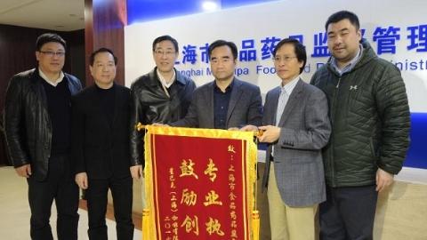 监管创新助跑新业态 星巴克今向沪食药监局赠锦旗