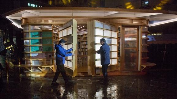 冬日亮光温暖读者的心 思南书局实体店4月新开