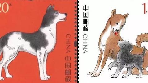 """狗年要""""旺"""":《戊戌年》狗狗特种邮票明晨6:30发行"""