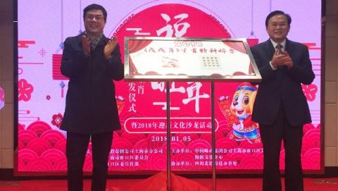 戊戌年生肖邮票首发式上午举行 一套两枚纪念封同时发行
