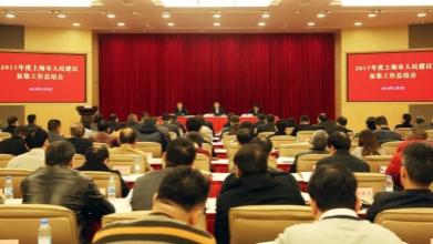 """都市建设更美丽需要您的大智慧!    上海表彰100个""""金点子""""和九位优秀建议人"""
