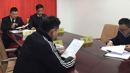 """虹口区消保委""""消费纠纷巡回审判点""""首起案件今开庭审理"""
