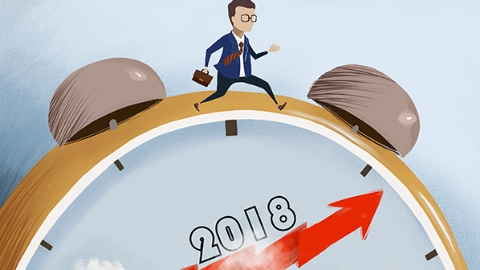 """不让企业带着""""心病""""过新年 市工商送政策上门"""