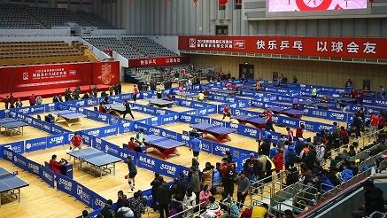 """新民晚报""""红双喜""""杯乒乓赛奏响新年运动曲"""