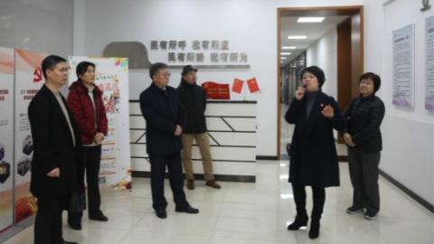 国家信访局信访理论研究(上海)基地召开首届研讨会