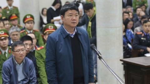 """越南一""""大老虎""""涉腐受审"""