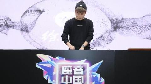 中国首个跨媒体电子音乐排行榜《魔音中国》今启动