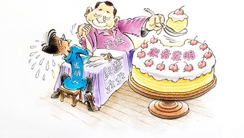 """独家述评丨职务发明""""蛋糕""""怎么分才好?"""