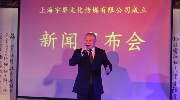 上海京剧院是怎样支持史依弘王珮瑜安平李军的个性化发展的?