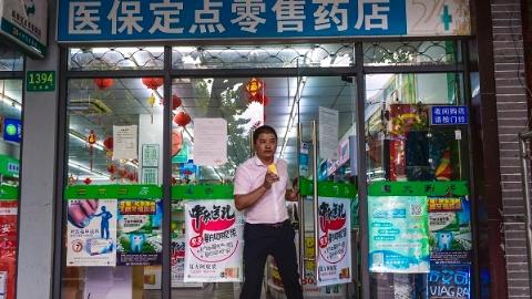 上海654家药店承诺24小时服务 基本保证每个街镇2家以上