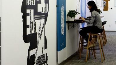"""上海已有500多家""""众创空间"""",在孵中小企业逾万家"""
