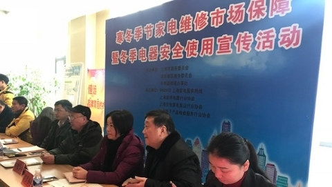 """家电报修怕""""李鬼""""?上海多渠道可查售后服务热线及正规维修企业"""