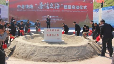 共享单车骑进澜沧江-湄公河流域,中国企业助力澜湄合作