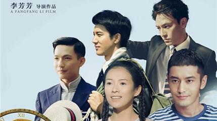 《无问西东》今日上映,一部让清华学生26次鼓掌的电影