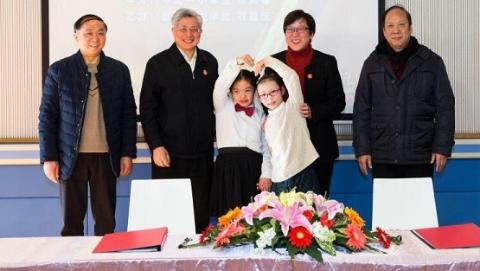 普陀区试点融合教育让孩子懂爱