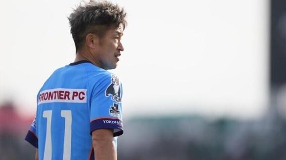 50岁老将三浦知良续约横滨FC!球迷吐槽:还跑得动吗?
