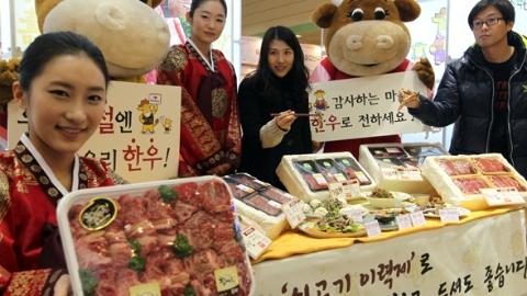 韩国调整礼金上限,春节礼盒热卖
