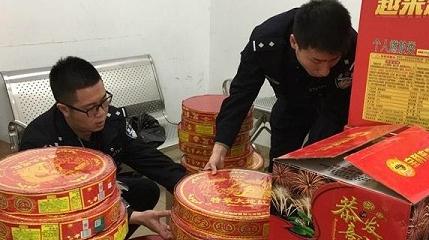 非法买卖烟花爆竹 当事人被拘留