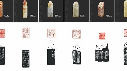 六家联手篆刻六联印 开启戊戌年篆刻艺术第一展
