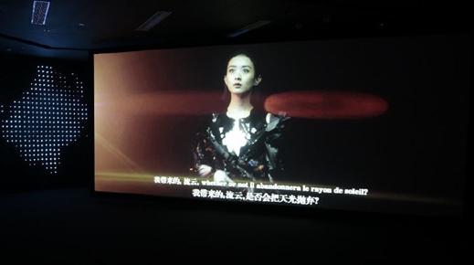 强强联手 程然携手赵丽颖带来科幻艺术短片《幻狸录》
